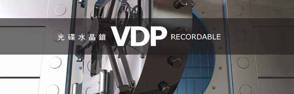 VDP/ACP Application System Protection